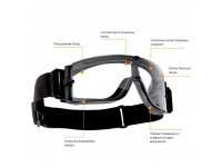 Тактические очки Bolle X800